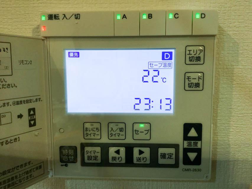 床暖房の設定(二階こども部屋B)