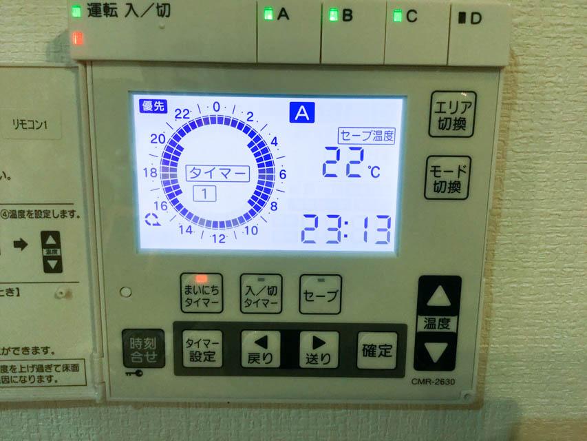 床暖房の設定(1階LDK)