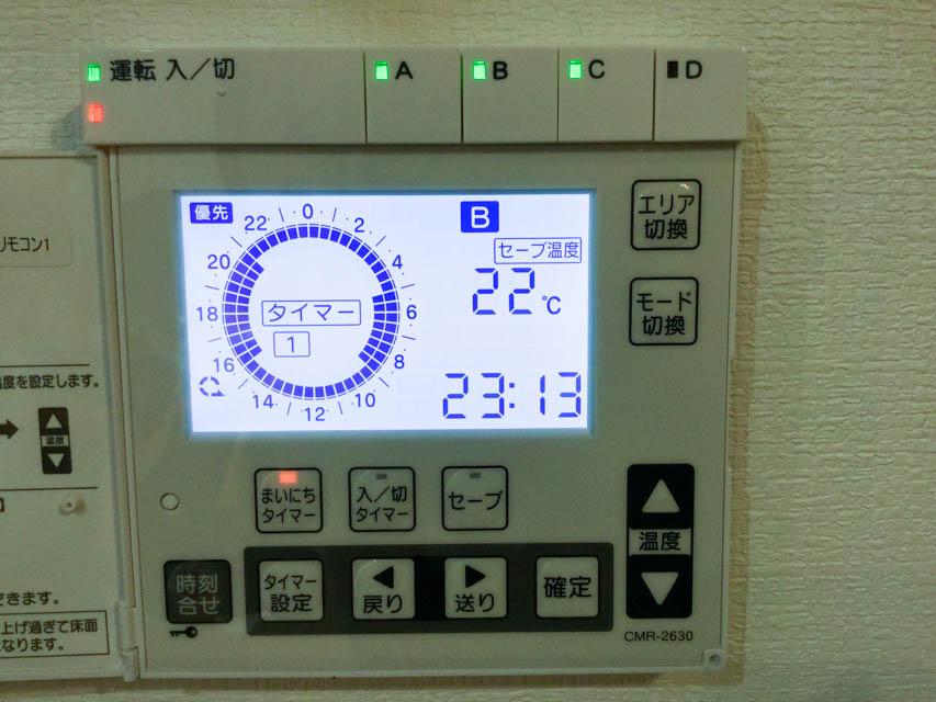 床暖房の設定(1階ウォークインクローゼット)