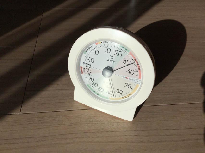 冬場日中の日なたの室温