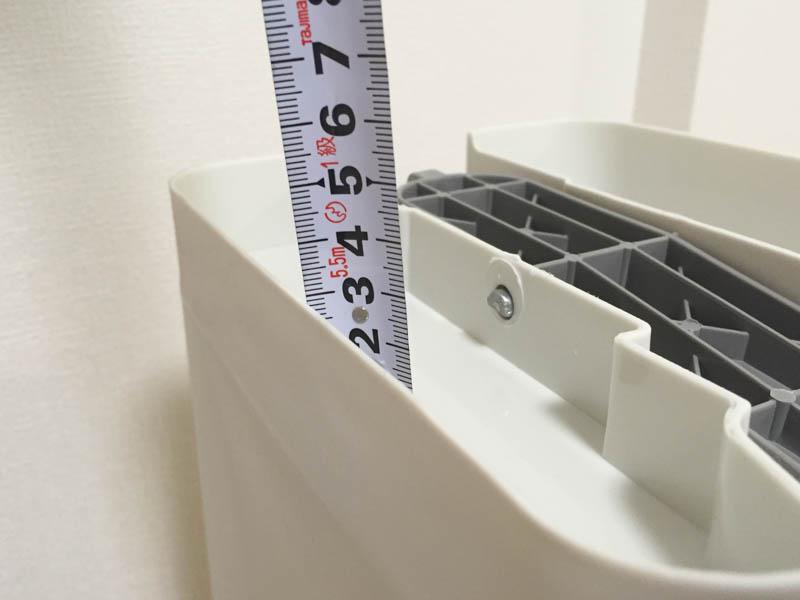 ニトリのゴミ箱の底面の高さは3センチ