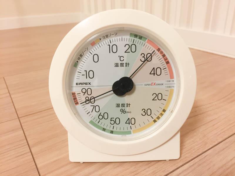 室温30度、湿度80%