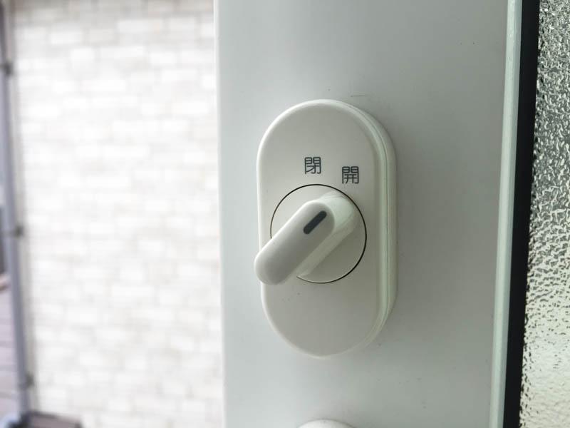 i-smart引き戸の鍵
