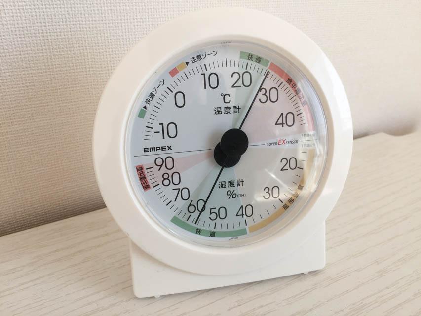 冬場日中の室温