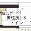 トイレの検討記(3) ~間取りから考えるトイレ:1階と2階のトイレは必要か?窓は必要か?洗面所は?