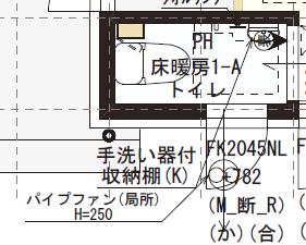 1階のトイレのパイプファン(局所換気)