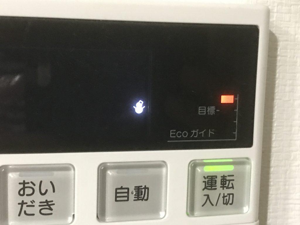 給湯器の凍結予防運転