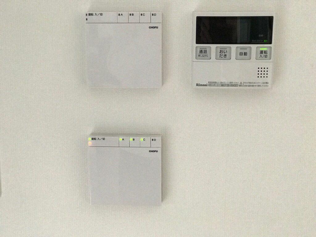 一条工務店i-smart床暖房のスイッチ