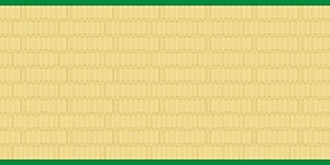 1畳の広さ/サイズ■0.5坪/1.66㎡